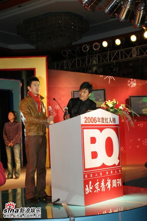图文:BQ2006年度红人榜--周杰于小伟发表感言