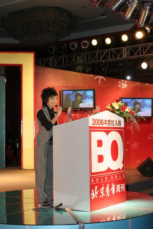 图文:BQ红人榜--许飞获年度最具潜力新锐歌手