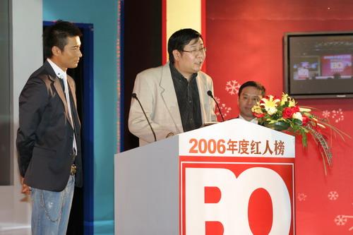 图文:柳云龙获颁年度内地最受欢迎男明星