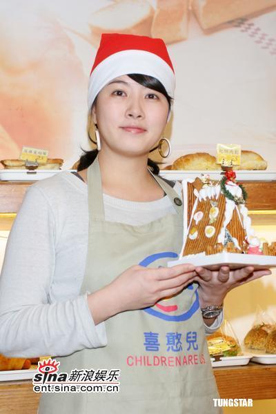图文:金善雅台湾亲善之旅--展示圣诞蛋糕
