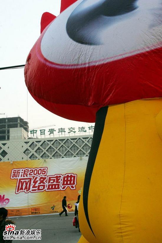 """图文:新浪网络盛典现场巨型""""小浪""""欢迎嘉宾"""
