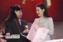 组图:李英爱出席慈善晚会张韶涵范玮琪献唱