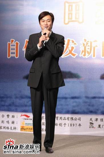图文:北京中乾龙德文化发展有限公司总经理