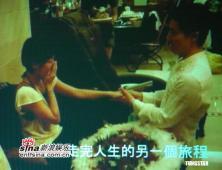 组图:小S补办婚宴双满月酒现场公开求婚过程
