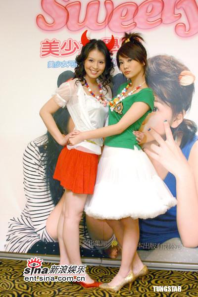 """组图:4月21日时尚关键词--七彩""""珍珠链"""""""
