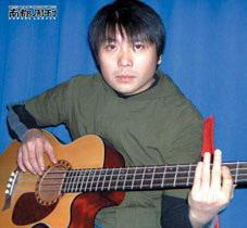 图文:十年好友讲真实窦唯--不一定乐队吉他或贝司陈劲