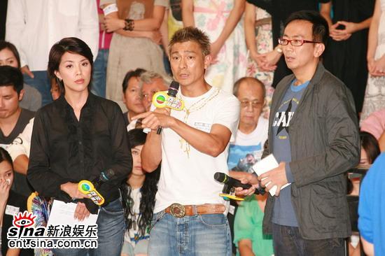 图文:香港举行声讨会抵制偷拍刘德华接受采访