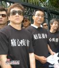 组图:香港众多艺人上街游行反对媒体恶劣行为