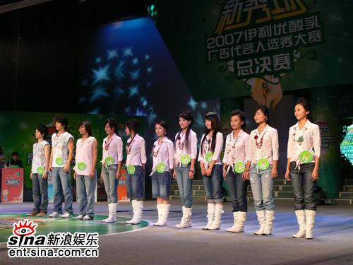 """图文:伊利""""青春新秀场""""决赛-等待结果(1)"""
