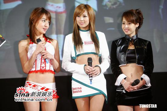 图文:台北车展--三位日本性感车模