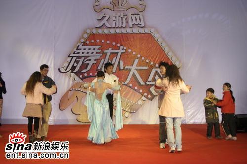 图文:《舞林大会》成都推广会--观众翩翩起舞