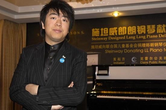 组图:郎朗签名钢琴赠联合国儿童基金会