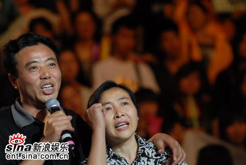 图文:好男广州5强产生--何松虎父母替儿子加油