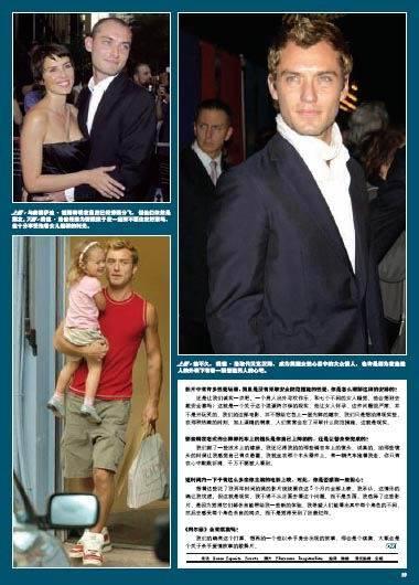 独家专访裘德-洛:花花公子岁月已经过去(组图)