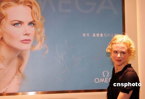 传妮可为老公弃拍王家卫《来自上海的女人》