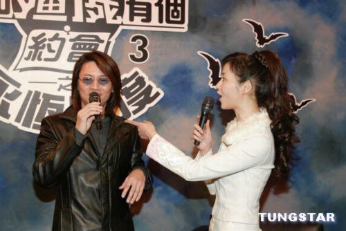 图文:《我和僵尸有个约会》举行记者会(7)