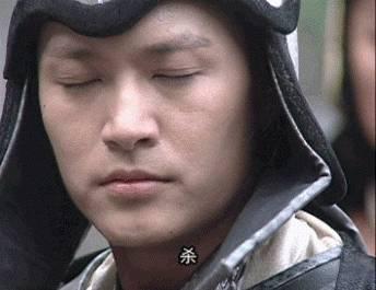 《隋唐》郑国霖版李世民 经典镜头串串说(组图