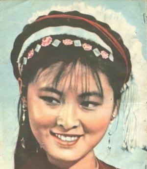 杨丽坤 五朵金花扮相