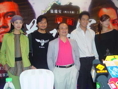 图文:温瑞安与《逆水寒》主演广州宣传新剧(2)