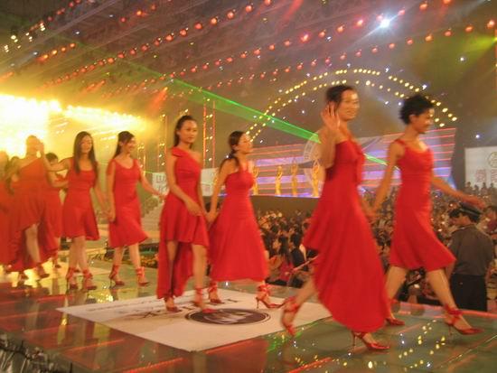 图文:第五届中国金鹰电视艺术节开幕式晚会(79)