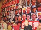 组图:陶泽如雪村出席《生存之民工》发布会