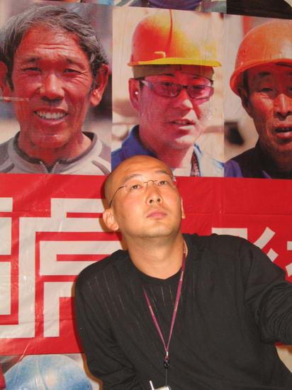图文:陶泽如雪村出席《生存之民工》发布会(7)