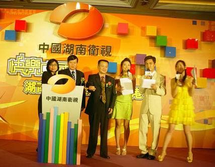 湖南卫视开先河赴港推介有望在香港入户(附图)