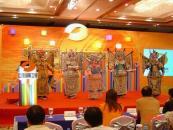 2005年中国湖南卫视招商会--广州(组图)
