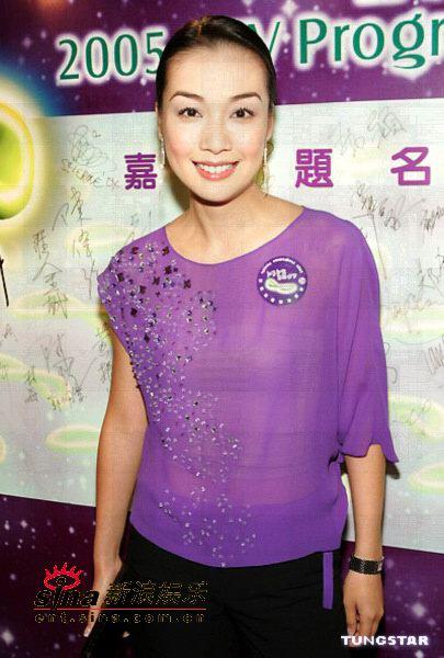 图文:2005亚洲电视节目巡礼盛大举行(7)