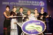 组图:亚视举行2005节目巡礼陈炜吕晶晶等到场