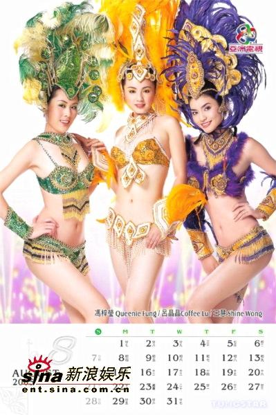 图文:2005亚洲电视节目巡礼盛大举行(24)