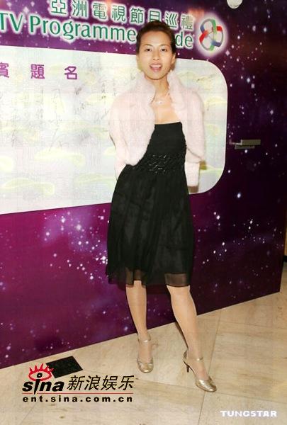 图文:2005亚洲电视节目巡礼盛大举行(26)