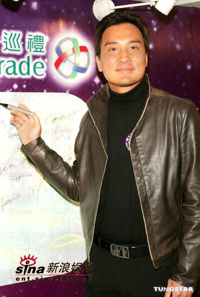图文:2005亚洲电视节目巡礼盛大举行(27)