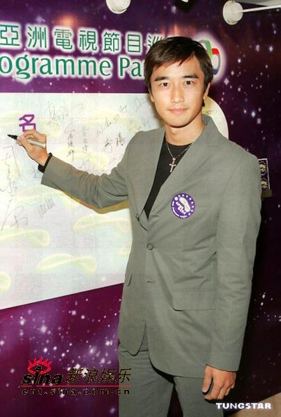 图文:2005亚洲电视节目巡礼盛大举行(29)