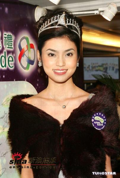 图文:2005亚洲电视节目巡礼盛大举行(33)