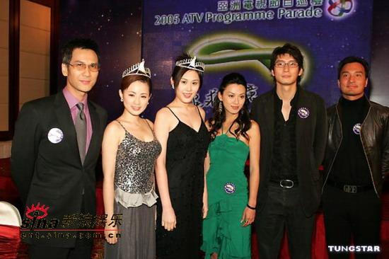 图文:2005亚洲电视节目巡礼盛大举行(41)
