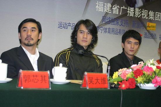 图文:《篮球部落》在人民大会堂举行发布会(2)
