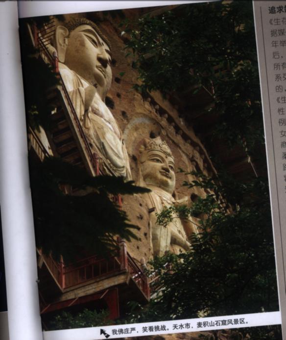资料图片:《生存大挑战》特别纪念画册(8)