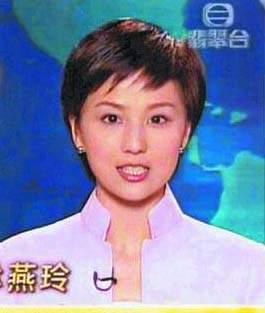 无线新闻主播艺员化靓丽女主播迅速上位引争议