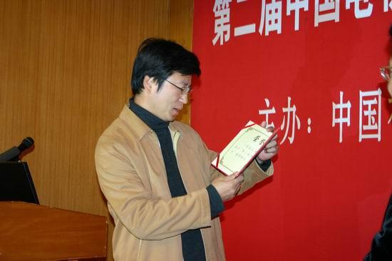 视频:杨锦麟徐滔开启第二届电视名主持讲坛(图)
