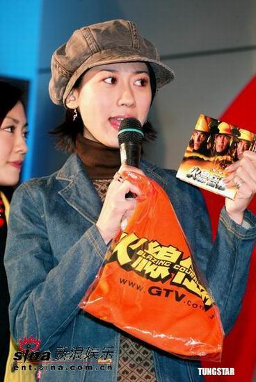 组图:《火线任务》亮相台北电视节电视嘉年华