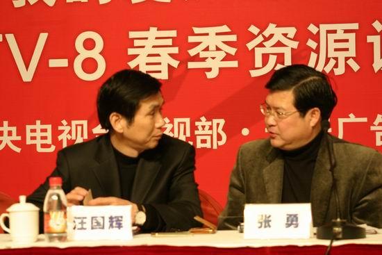图文:郭小东孙菲菲潘虹等亮相《北京,我的爱》(12)