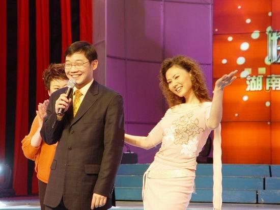 组图:快乐为你--湖南卫视上星八周年庆典晚会