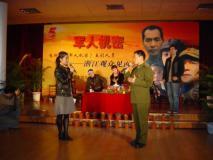 组图:张黎刘蓓杭州与300官兵交流《军人机密》
