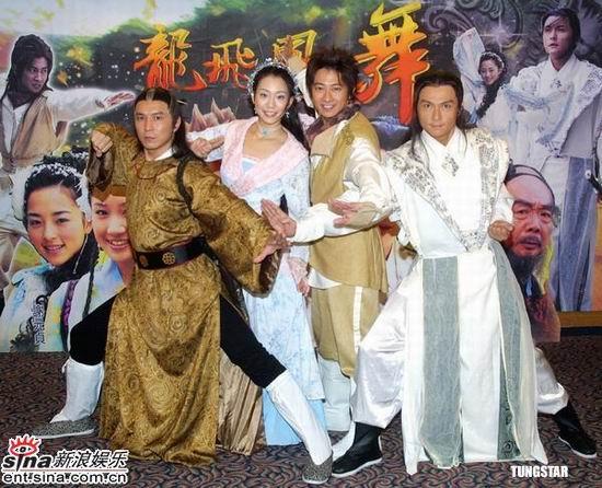 图文:《仙剑奇侠传》记者会吴辰君化身老板娘(2)