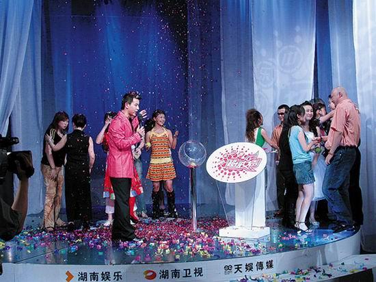 《新周刊》2004中国电视节目榜发布会实录(1)