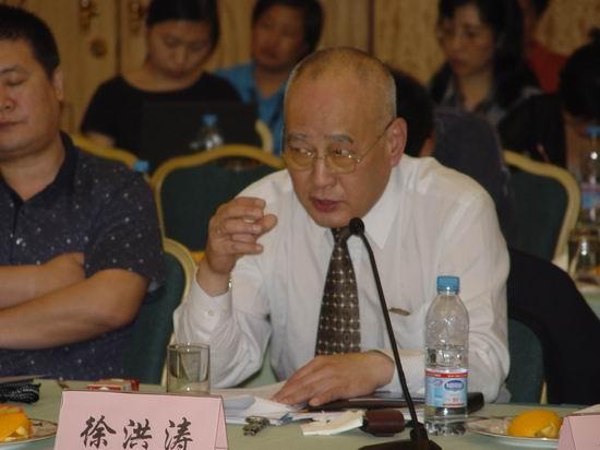 图文:2005年电视剧题材市场研讨会(4)