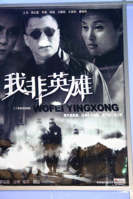 图文:第11届上海电视节各公司展台(1)