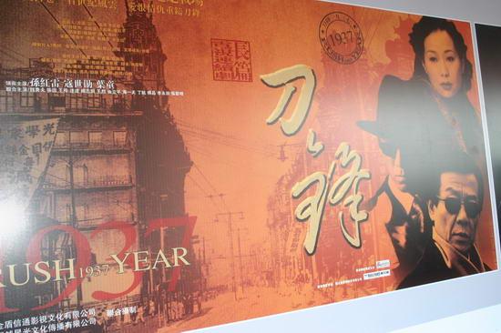 图文:第11届上海电视节各公司展台(5)