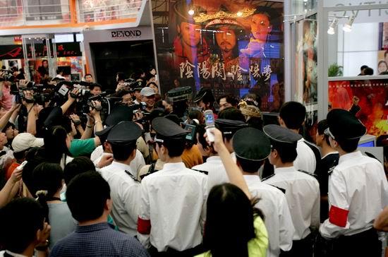 图文:《阴阳关阴阳梦》主创亮相上海电视节(2)